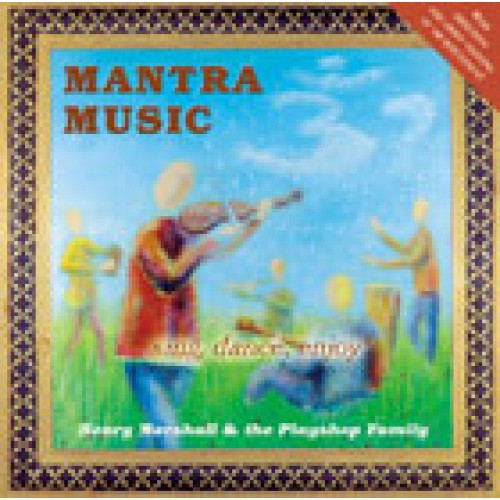 Mantra Music (2CD)