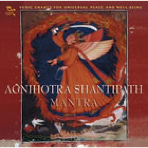 Agnihotra Shantipath