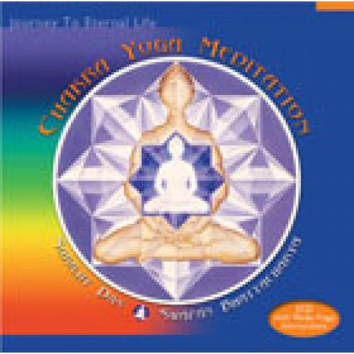 Chakra Yoga Meditation 2CD