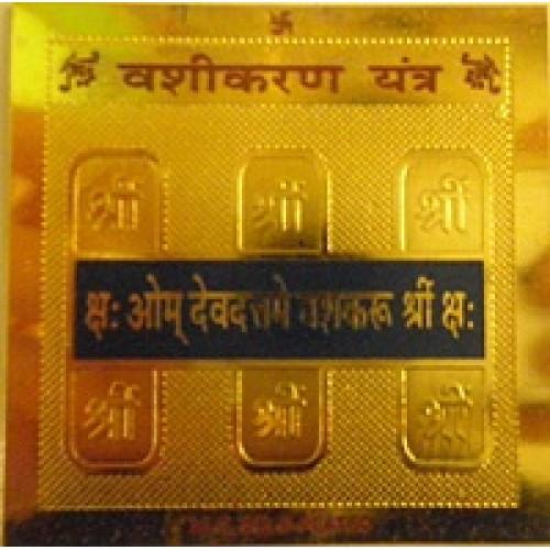 Sri Vashikaran Yantra