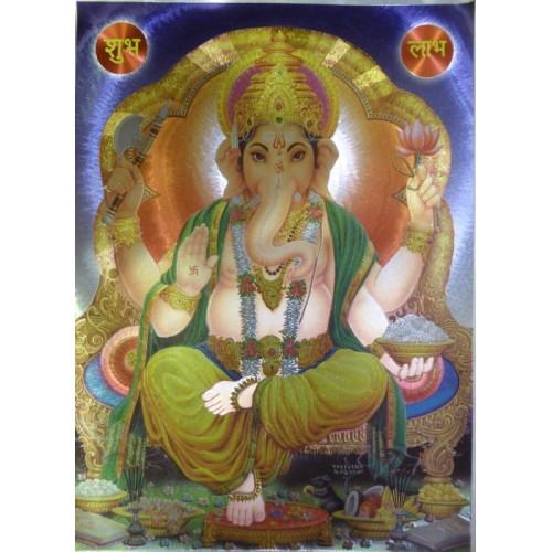 Κάρτα μικρή έγχρωμη Ganesha