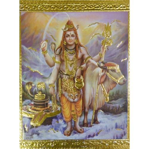 Κάρτα έγχρωμη θεός Shiva
