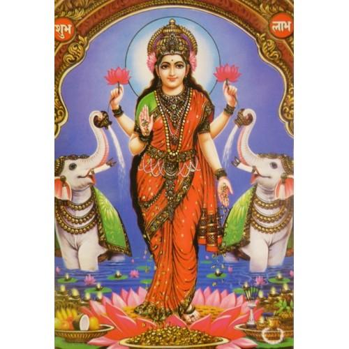 Κάρτα Lakshmi