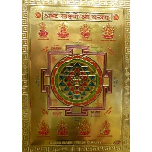 Κάρτα αυτοκόλλητο Σρι Λάξμι χρυσή