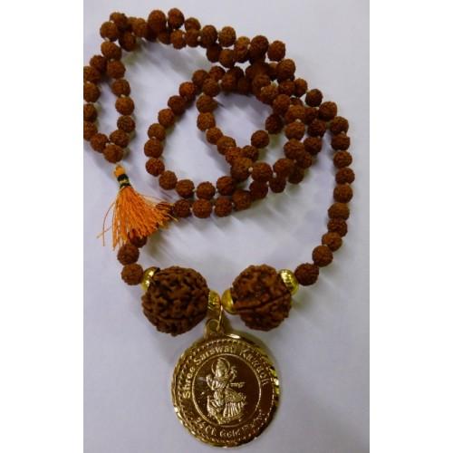 Μάλα με ρουντράκσα και μάνταλα της θεάς Σαράσβατι