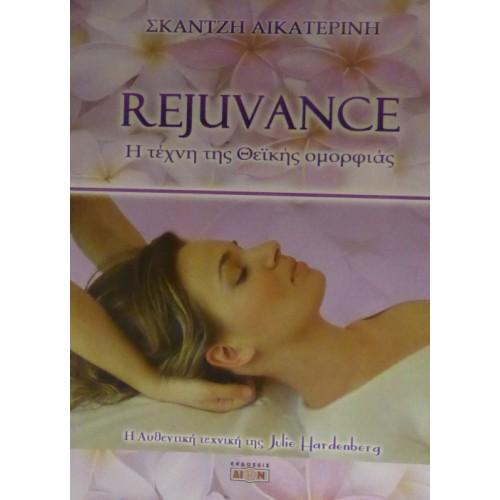 Rejuvance, η τέχνη της θεϊκής ομορφιάς
