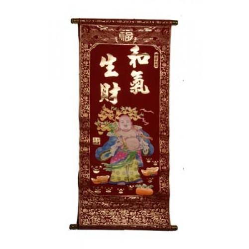 Κρεμαστό τοίχου Βούδας