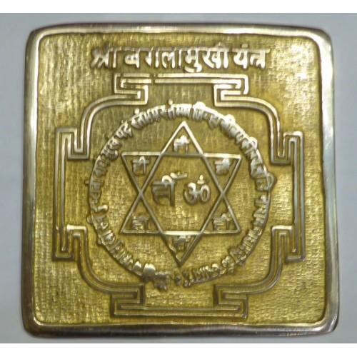 Μπαγκλαμούκι γιάντρα/μάνταλα από κράμα οκτώ μετάλλων
