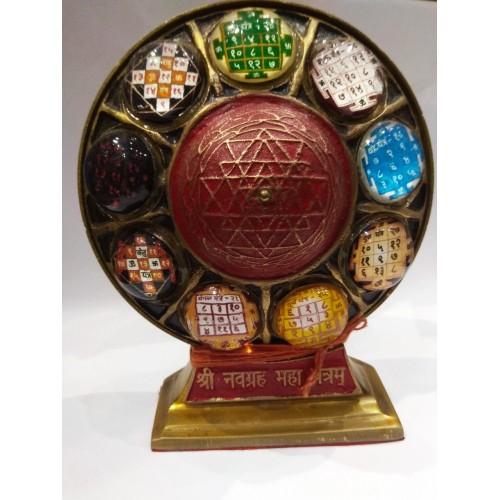 Όρθια μάνταλα 9 πλανητών σε στρογγυλή βάση από 8 μέταλλα ( Ashtadattu)