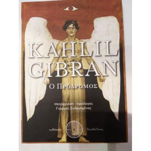 Kahlil Gibran Ο Πρόδρομος