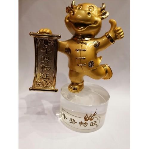 Ταύρος χρυσός